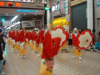 081115龍馬祭 009.jpg