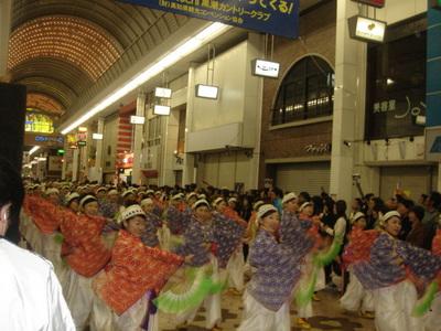081115龍馬祭 021.jpg