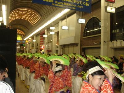 081115龍馬祭 031.jpg