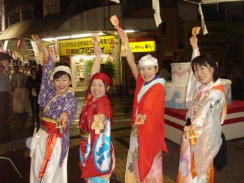 081115龍馬祭 056.jpg